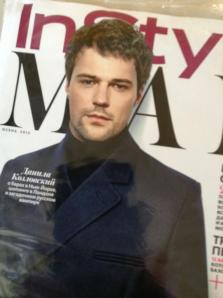 Danila InStyle Man Cover