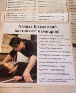 russiapromo